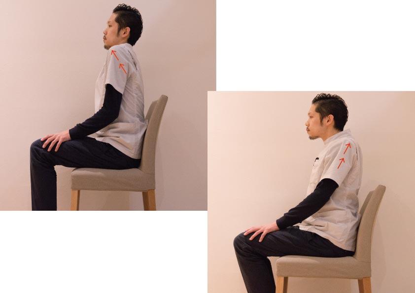 肩甲骨体操1